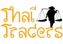thai traders logo