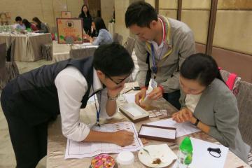 bean around the world team building activity bean