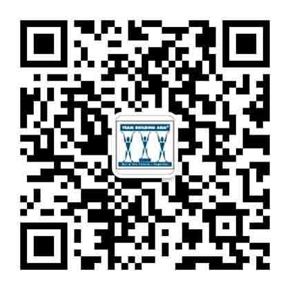 Team Building Asia WeChat