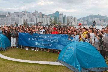 estee lauder in Hong Kong team building