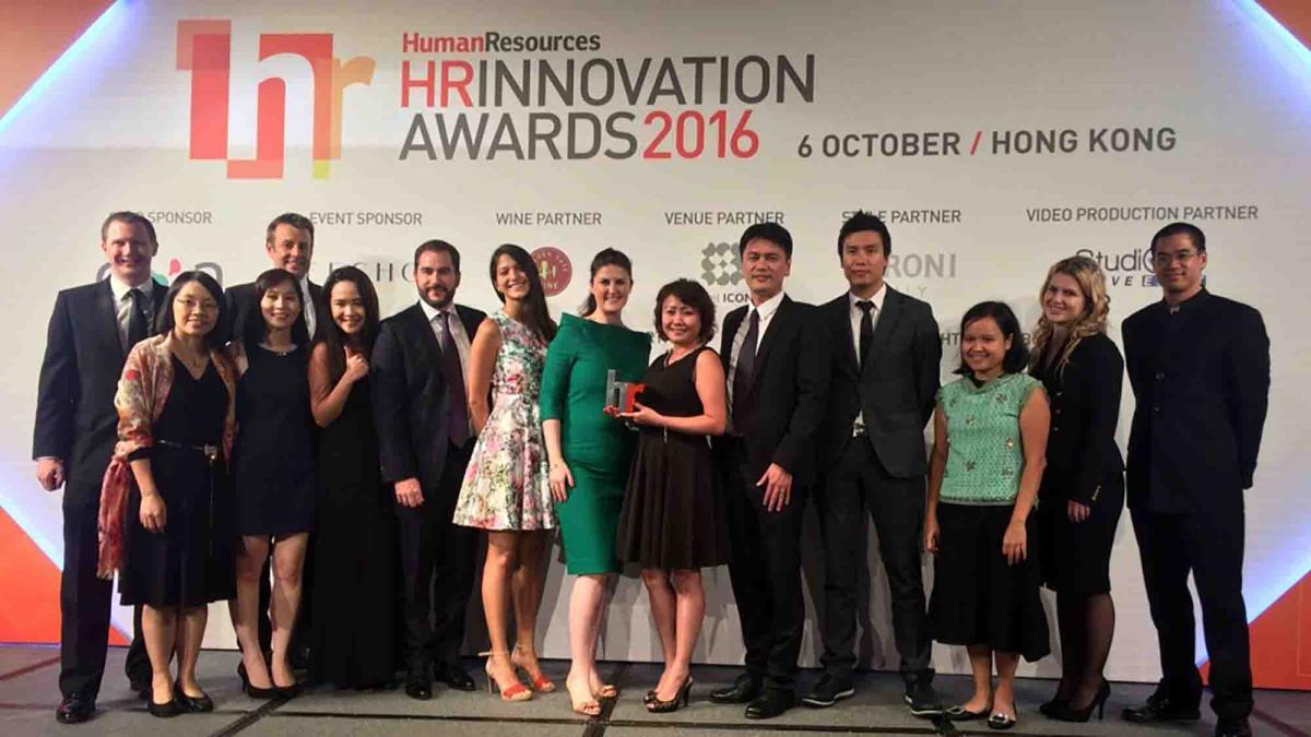 hrinnovation awards 2016
