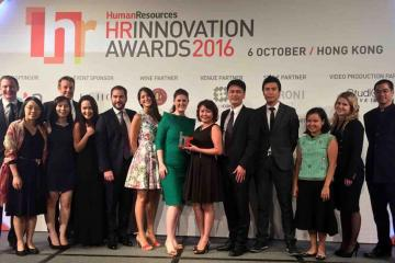 HR Innovation Awards