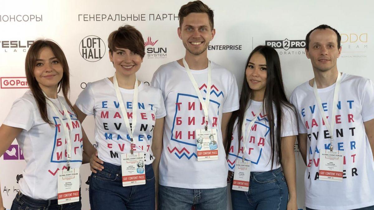 Catalyst Team Building Russia