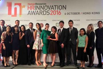 The HR Innovation Awards 2016