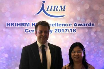 HKIHRM HR Excellence Awards 2017/18