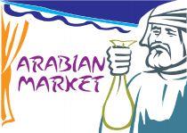 arabian market logo