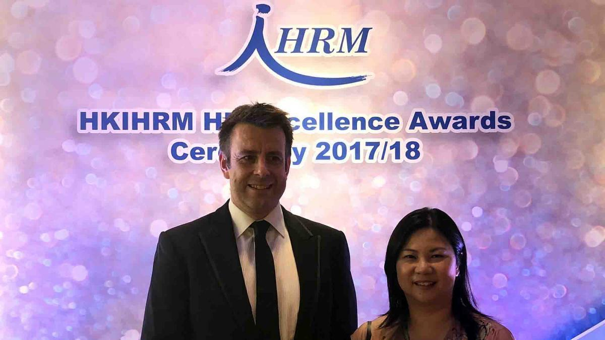 HKIHRM Excellence Awards