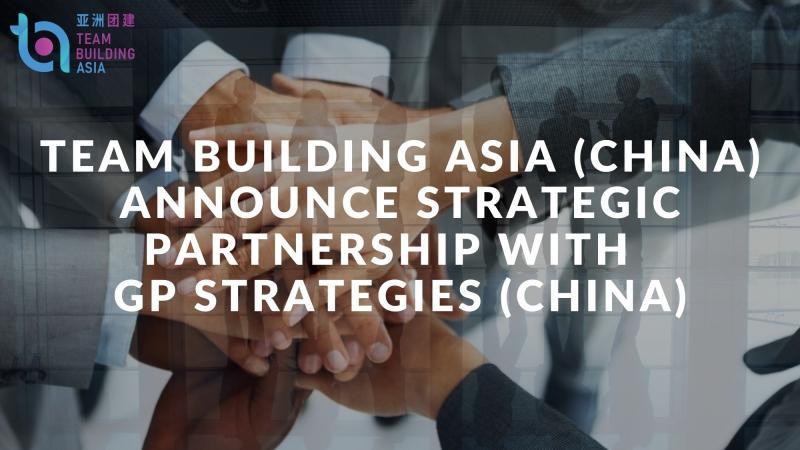 Partnership announcement English